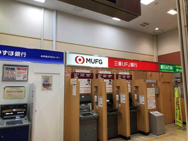 おけぴネット振込銀行ATM