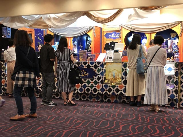 劇団四季 劇場内ショップ