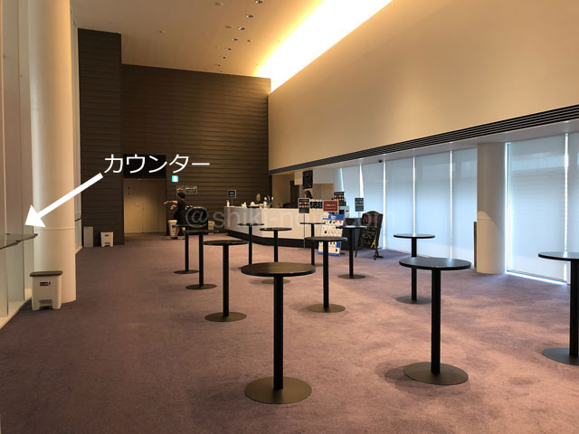 KAAT神奈川芸術劇場内での飲食