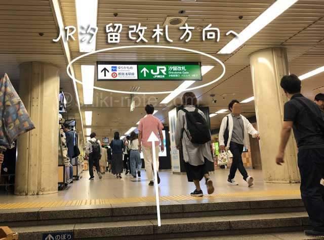 銀座線新橋駅から電通四季劇場海へ