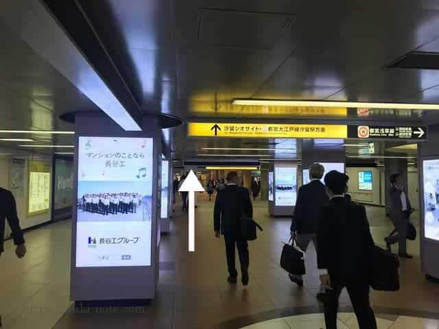 新橋駅から電通四季劇場海へ