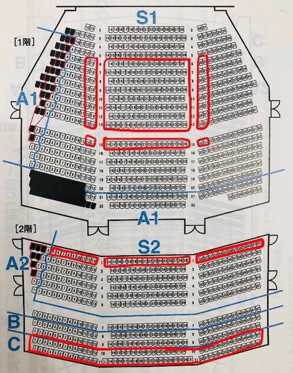 劇団四季パリのアメリカ人名古屋座席表