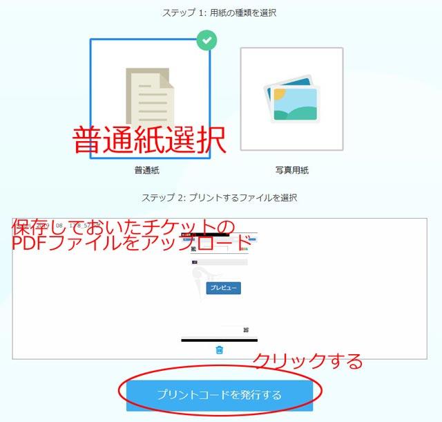 京セラAnytimeprint
