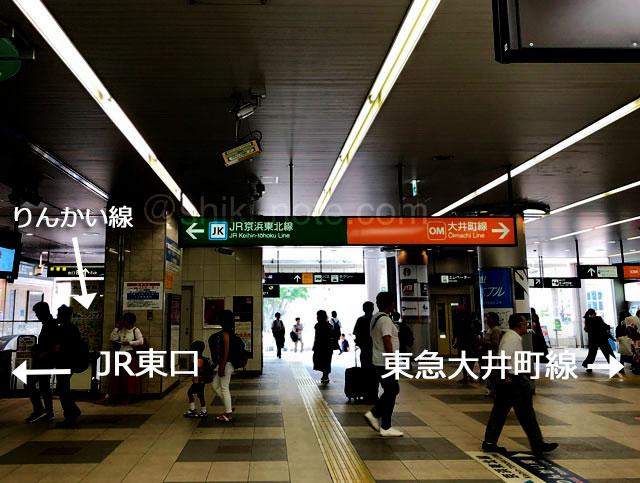 大井町駅待ち合わせ
