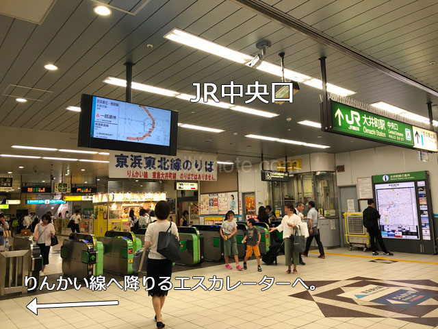 JR大井町駅中央口