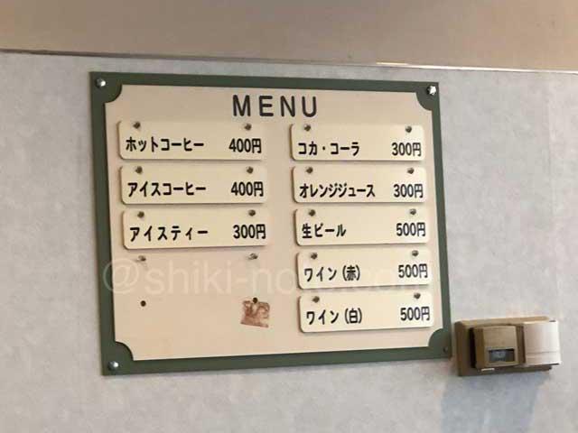 川口リリアメインホール売店メニュー