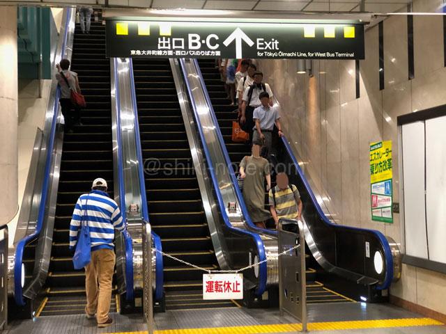 りんかい線大井町駅からB出口へ