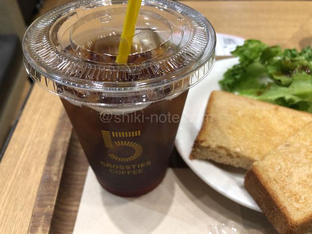 5crostiescoffee アイスコーヒー