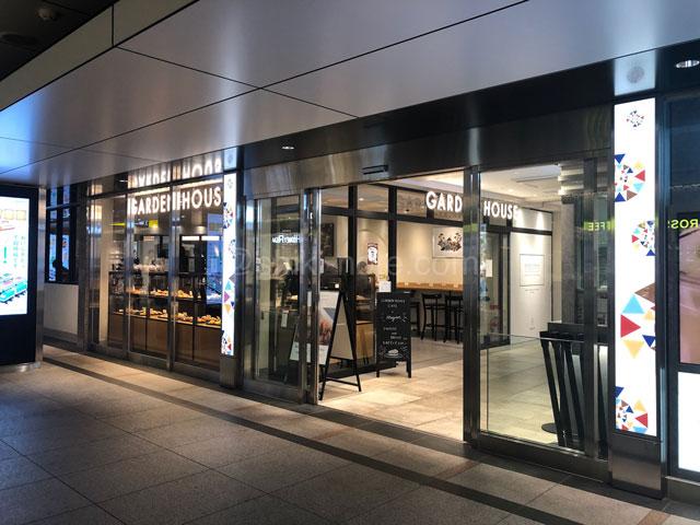 GARDEN HOUSE CAFE丸の内