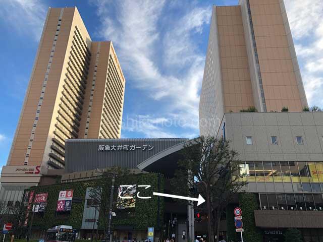 くいもの屋わん阪急大井町ガーデン