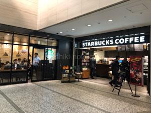 スターバックスコーヒーペディ東京店
