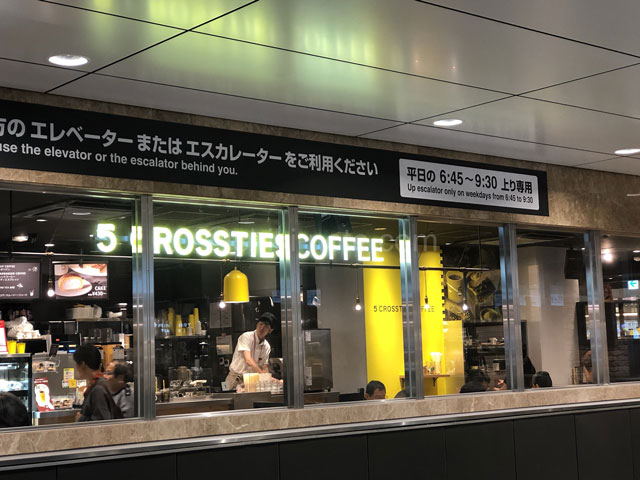 総武線成田線エスカレーター