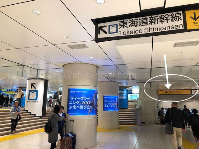 東京駅新幹線中央乗り換え口