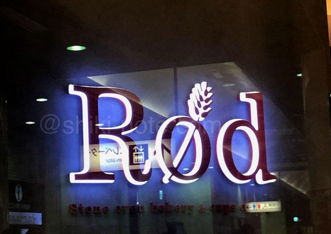 ROD東京店