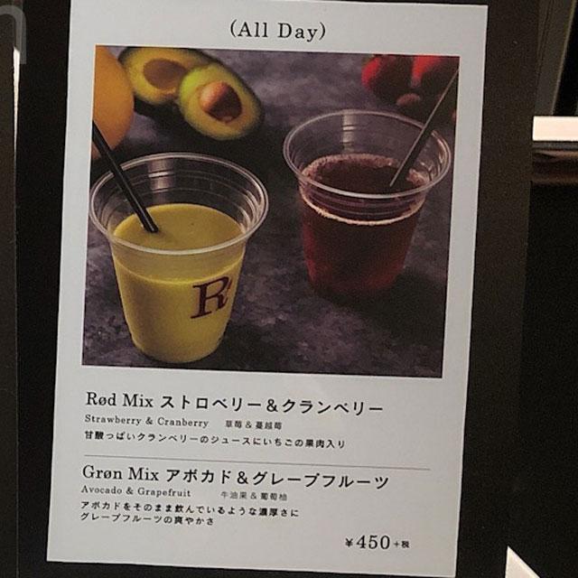 ROD東京店スムージー