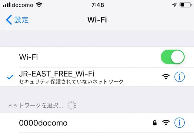 jr-east-free-wifi