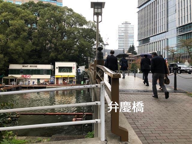 紀尾井町 弁慶橋