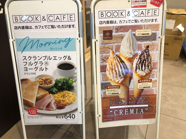 HINT INDEX CAFEモーニング