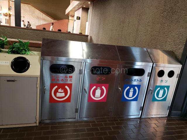 熊本県立劇場ゴミ箱