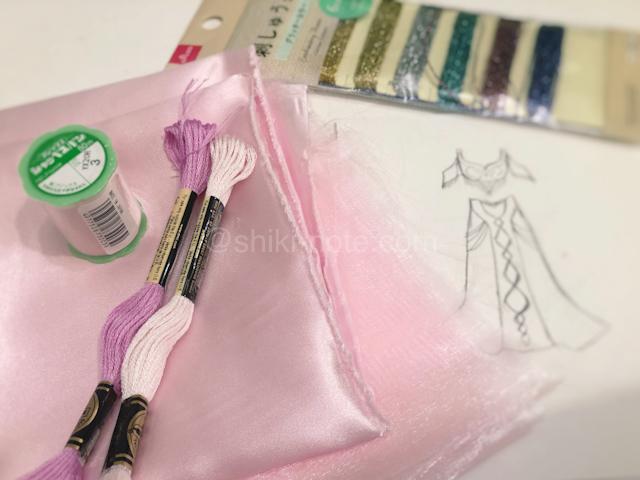 タオルに刺繍